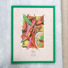 Frame Green plastic 30x40 cm