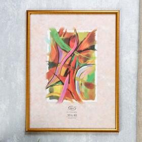 "Photo frame ""Old gold"" plastic 30x40 cm"
