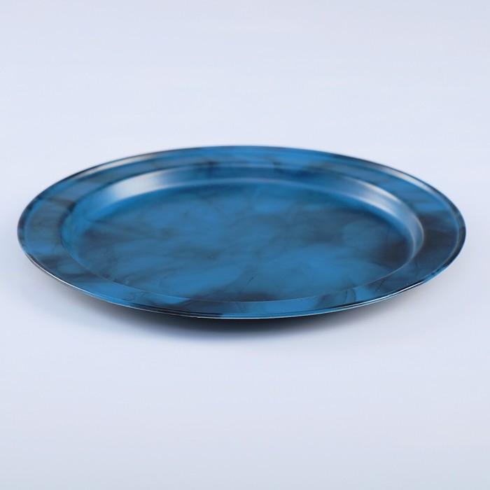 Поднос круглый, заготовка под роспись, d=19 см, синий