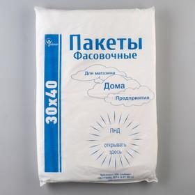 Набор пакетов фасовочных 30 х 40 см, 15 мкм, 600 шт