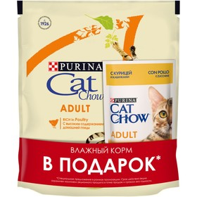 Акция! Сухой корм CAT CHOW для взрослых кошек, птица, 400 + 85 г