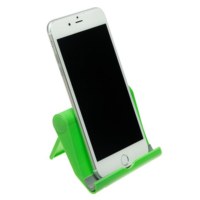 Подставка для телефона LuazON, складная, регулируемая высота, зелёная