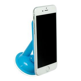 Подставка для телефона LuazON, держатель на восьми липучках, регулировка положения, синяя Ош