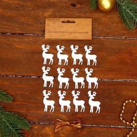 """A set of mini pendants """"White deer"""""""