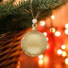 """Pendant Christmas """"Christmas ball"""""""