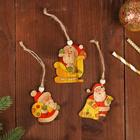 "Pendant Christmas ""Santa Claus"" MIX"