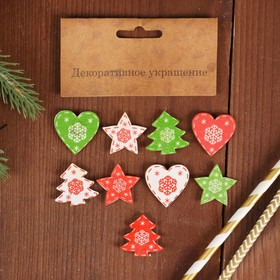 """A set of Christmas decoration on the magnet, 9 piece """"Christmas Trees, stars, hearts"""""""