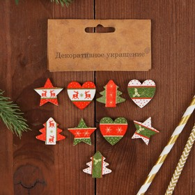 """A set of Christmas decoration on the magnet pieces 9 """"Nordic style"""""""