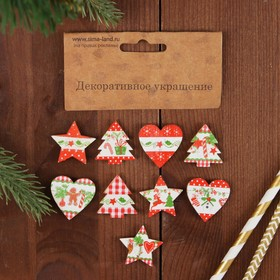 """A set of Christmas decoration on the magnet, 9 piece """"Christmas Trees, stars, hearts, patterned"""""""