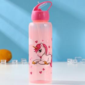 A bottle of