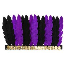 Карнавальный головной убор «Перья», цвет сиренево-чёрный Ош
