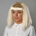 """Карнавальный парик """"Блондинка"""" 120 грамм"""