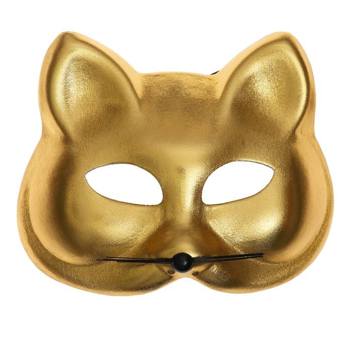 Карнавальная маска «Кошка», цвет золотой - фото 457409