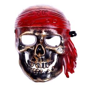 "Carnival mask ""Pirate"""