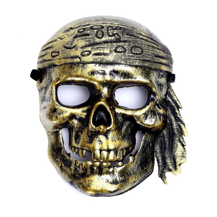 """Карнавальная маска """"Пират"""", цвет золото"""