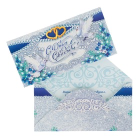 Конверт для денег 'С Днём Свадьбы!' глиттер, голуби, узоры Ош