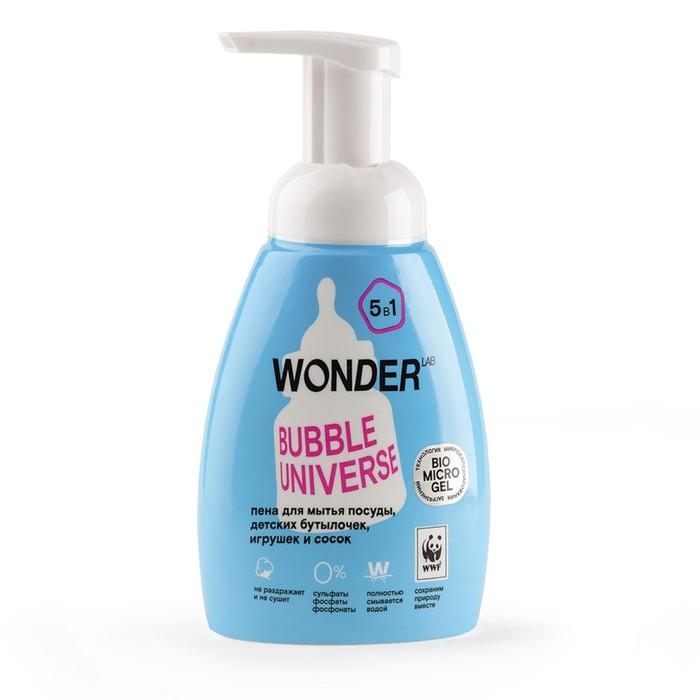 Пена для мытья детской посуды Wonder Lab Bubble Universe,5 в1,  0,25 л
