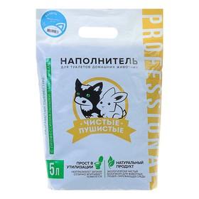 """Наполнитель зерновой комкующийся """"Чистые пушистые"""" аром.ванили, гранула ᴓ 2.5мм/2.7 кг/5л"""
