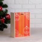 """Коробка подарочная """"Новогодняя, с шариками"""", натуральная, 20×30×12 см"""