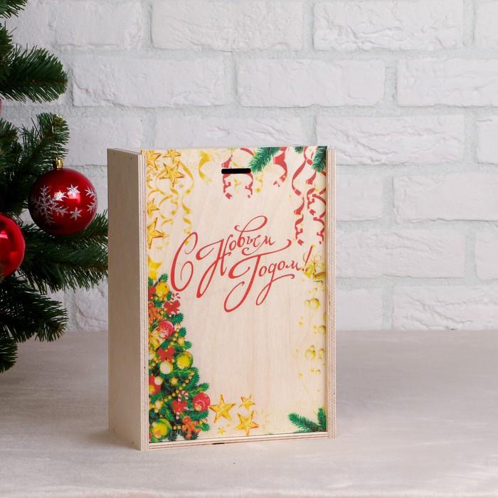 """Коробка подарочная """"С Новым Годом, с серпантином"""", натуральная, 20×30×12 см"""