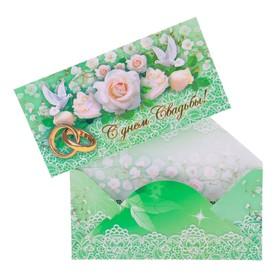 Конверт для денег 'С Днём Свадьбы!' глиттер, белые цветы, голуби Ош