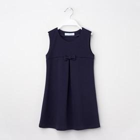 Платье KAFTAN рост 110-116, 32, синий