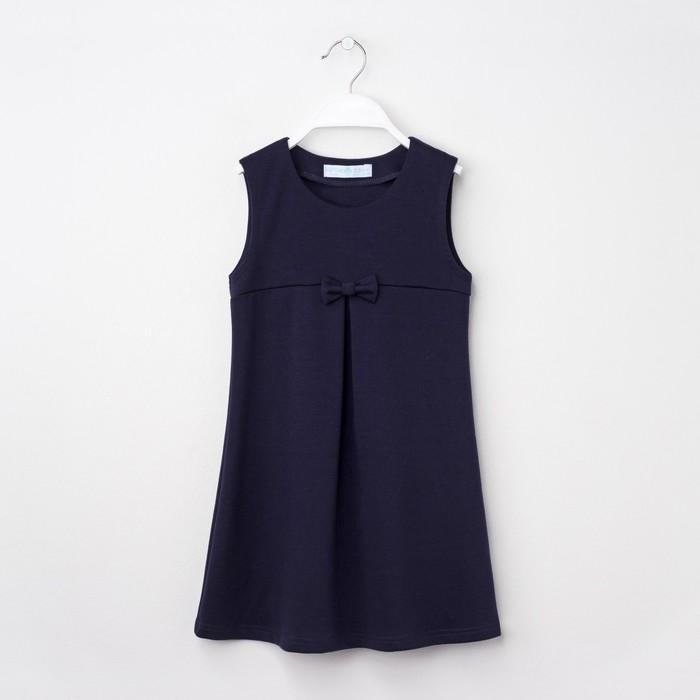 Платье KAFTAN рост 110-116, 32, синий - фото 76131205