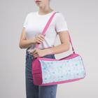 Сумка спортивная, отдел на молнии, 2 наружных кармана, цвет розовый/голубой