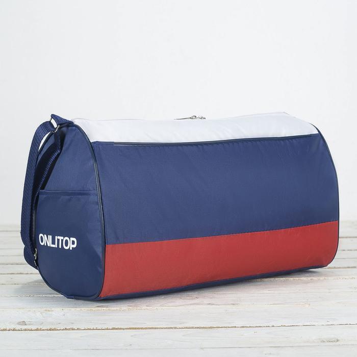 Сумка спортивная, отдел на молнии, 2 наружных кармана, цвет синий/белый/красный