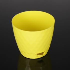 """Кашпо 1 л """"Румба"""", цвет лимон"""