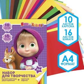 """Набор для детского творчества, А4 , 10 листов картон цветной немелованный 220 г/м2 и 16 листов бумага цветная двухсторонняя """"Маша и Медведь"""""""