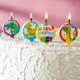 """Набор свечей в торт """"Динозаврики"""", размер 1 свечи 4×4,4см, 5 шт"""