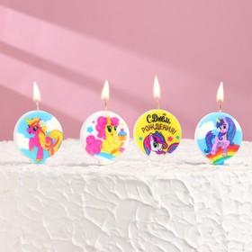 """Набор свечей в торт """"Пони"""", размер 1 свечи 4×4,4см, 5 шт"""