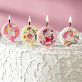 """Набор свечей в торт """"Единорожки"""", размер 1 свечи 4×4,4см, 5 шт"""