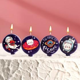 """Набор свечей в торт """"Космос"""", размер 1 свечи 4×4,4см, 5 шт"""