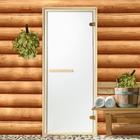 Дверь для бани и сауны стеклянная  «Сатин», 190×70см, 6мм