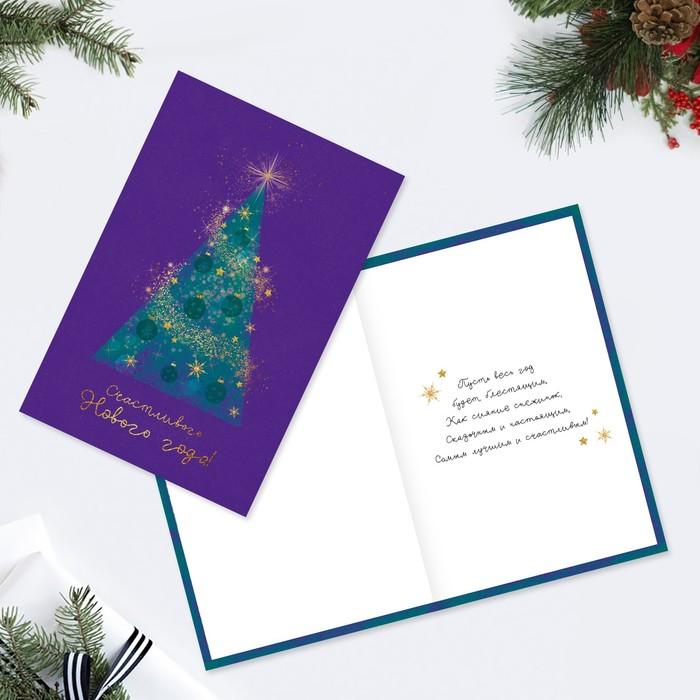Новогодняя открытка из екатеринбурга, кинофильмов