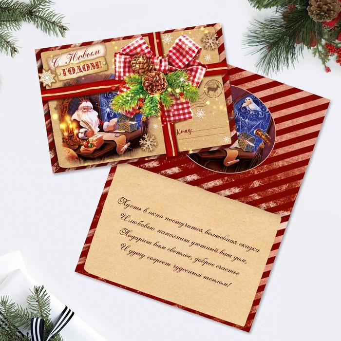 Картинки, заказ открыток по почте