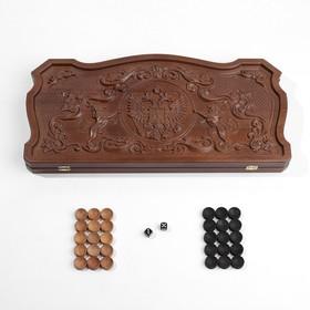 Carved backgammon