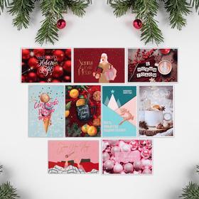 Набор новогодних открыток «Счастливого Нового года», 9 штук,