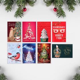 Набор новогодних открыток «С новым счастьем!»