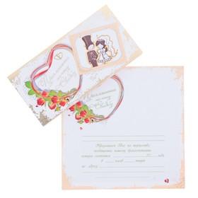 Приглашение 'На свадьбу!' фольга, красные розы, молодожёны, евро Ош