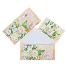 Конверт для денег 'В День Свадьбы!' фольга, розы, голуби, золотая рамка Ош