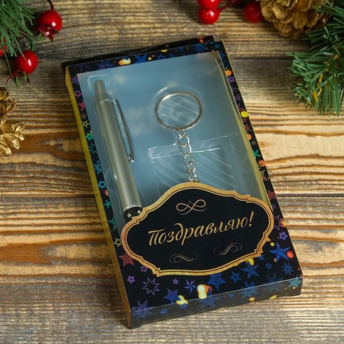Набор подарочный 2в1: ручка, брелок-молот, серебро