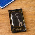 Gift set 2in1 metallic paint: pen and keychain-saw, in a box