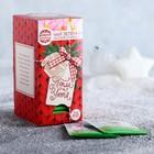 """Green tea """"Warmth and coziness"""", Jasmine and cherry, 25 p"""