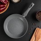 Сковорода кованая Cloud 22х4,5, индукция