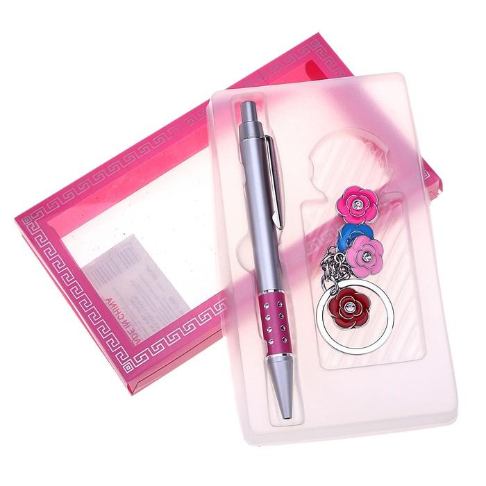 Набор подарочный 2в1: ручка, брелок-цветочки