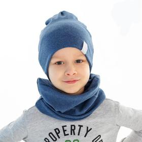 Шапка для мальчика, цвет индиго/принт воздушный шар, размер 46-50 см