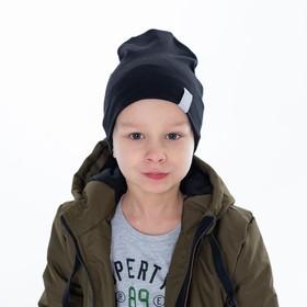 Шапка для мальчика, цвет черный/принт воздушный шар, размер 46-50 см